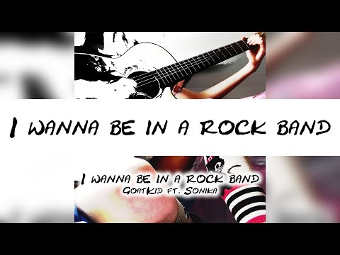 【Sonika】 I wanna be in a rock band 【VOCALOID Original Song】