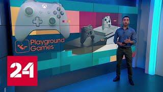 Microsoft покупает игровые студии Obsidian и inXile - Россия 24