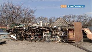 В Белгороде избавляются от очередной стихийной свалки