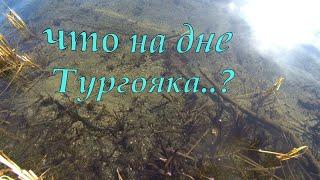 Разрешена ли рыбалка на озере тургояк