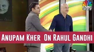 Anupam Kher Takes On Rahul Gandhi In Takkar With Amish Devgan