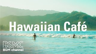 Happy Music Hawaiian - Ukulele Background, Cheerful, Joyful and Relaxing