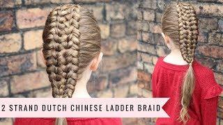 2 Strand Dutch Chinese Ladder Braid🐉 By SweetHearts Hair