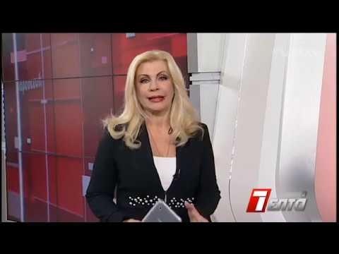 ΕΠΤΑ   ΑΝΑΣΚΟΠΗΣΗ 2018   29/12/2018   ΕΡΤ