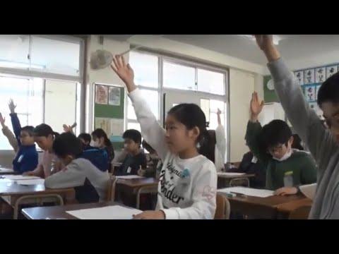 「まもるいのち ひろめるぼうさい」活用事例 〜福岡県 小学校編〜