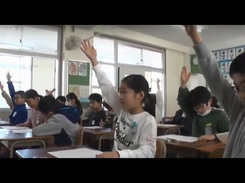 Ozasa Elementary School