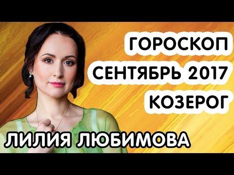 Гороскоп на ноябрь весы женщины от глобы