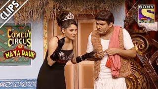 Miss World Ankita Comes Across Kapil, A Villager   Comedy Circus Ka Naya Daur