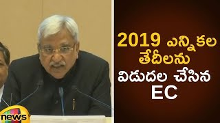 Election Commissioner Sunil Arora Announces Lok Sabha 2019 Poll Schedule | Mango News