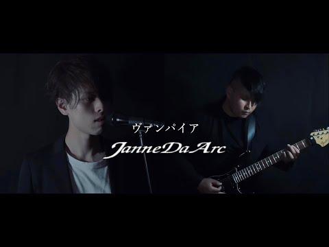 ギター演奏(REC&ライブサポート)やります エレキ、アコギを弾いて欲しい! イメージ1