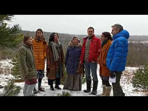 Турмалин: Колядки для Турмалина