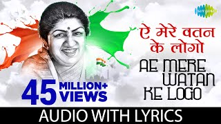 Ae Mere Watan Ke Logon with lyrics| Lata Mangeshkar | Live in Concert - Download this Video in MP3, M4A, WEBM, MP4, 3GP