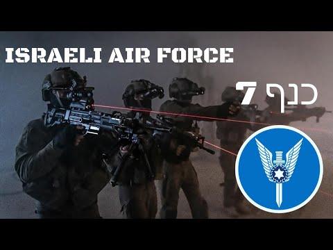 הביצועים של חיילי כנף 7 של חיל האוויר שלנו טובים יותר מכל סרט אקשן שתראו