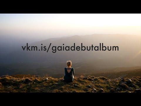 Gaia Debut Album