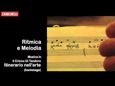 Musica e melodia. Come si ricostruisce e si esegue la musica antica greca?