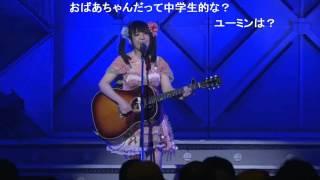 謎の感動大森靖子LIVE@TIF2013ニコ生コメント付