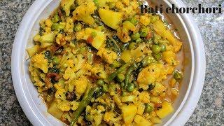 Gambar cover Aloo  fulkopir bati chorchori | phulkopir recipe | fulkopi tarkari by Bengali Rannaghor