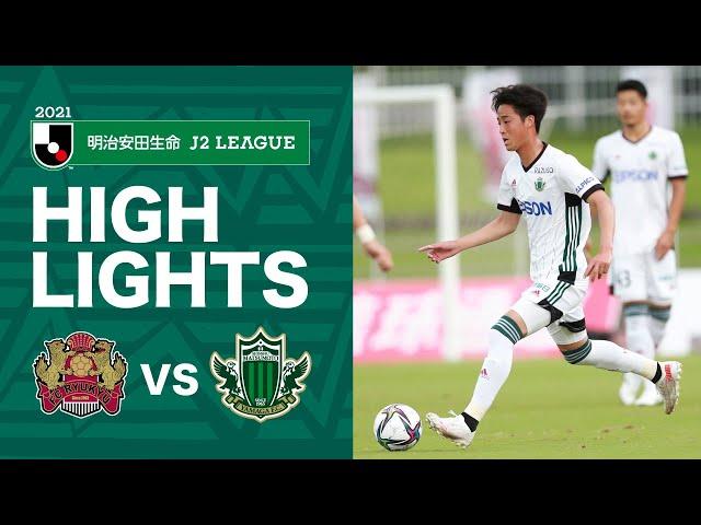 明治安田J2第20節<br> 2021.6.26 琉球vs松本