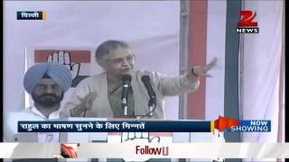 Rahul Gandhi Delhi rally: People leave venue, Rahul winds up speech in 6 minutes