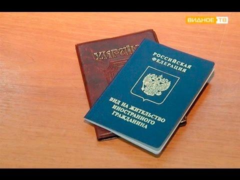 """""""Сменили вывеску"""": вместо ФМС - отдел по вопросам миграции"""