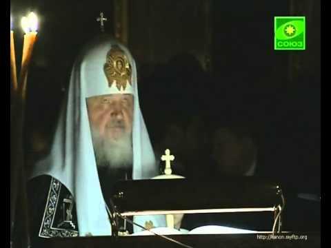 Перевод православных молитв на русский язык