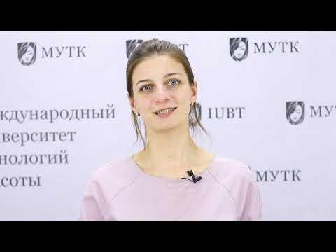 Онлайн-обучение по покрытию гель-лак для педикюра от международного университета технологий красоты