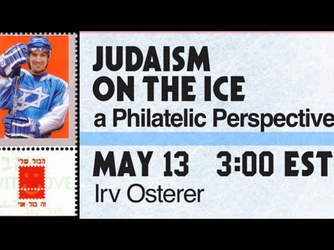 Stamp Chat: Judaism on Ice- A Philatelic Perspective