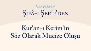 Kısa Video: Kur'an-ı Kerim'in Söz Olarak Mûcize Oluşu