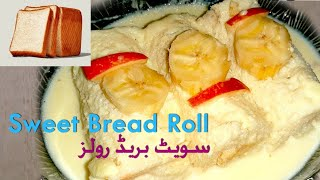 Sweet Bread rolls   Malai roll   Easy and quick recipe   Unknown Mood