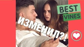 ПОДБОРКА ВАЙНОВ 2019 / НОВЫЕ ВАЙНЫ РОССИЯ КАЗАХСТАН #162