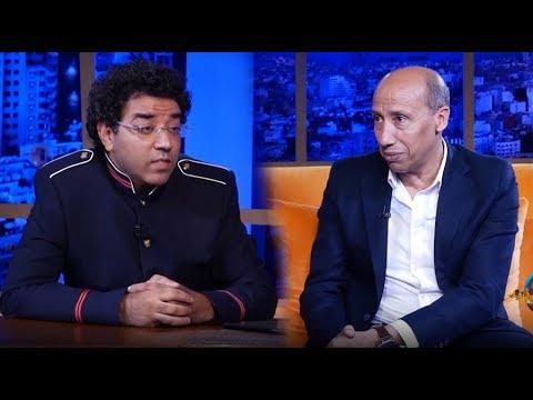 العرب اليوم - شاهد: سعيد عويطة يكشف للعشابي سبب فشله في الانتخابات