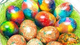 Как покрасить яйца на Пасху - 2 интересных способа! – Коллекция Рецептов