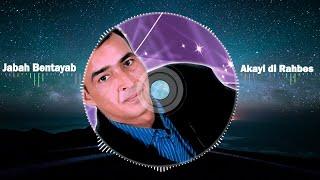 تحميل اغاني Jabah Bentayeb - Akayi Di Rabes - Music Rif ( جباح بن طيب MP3