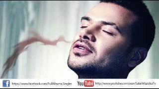 ساموزين - حلمت بيكى || النسخة الاصلية 2012
