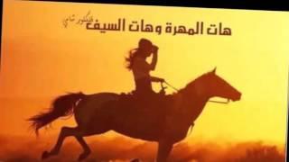 مازيكا اغنية وين وين يااسمر ياابو الشامة ( فلكلور شامي ) ناشد اسكندر وسارية رحال تحميل MP3