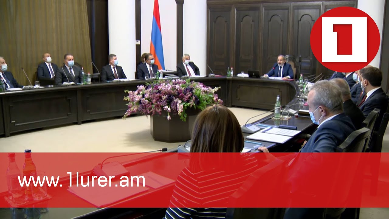 Territories under National Security Service border guards' responsibility will be expanded. Pashinyan