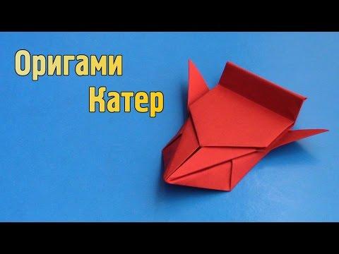 как делать из оригами лодку