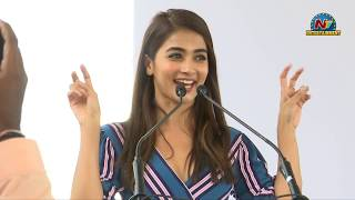 Pooja Hegde Speech At Cancer Crusaders Invitation Cup 2020 Event   NTV Entertainment
