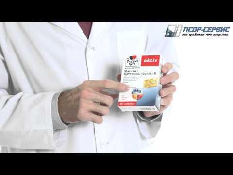 По-евтин заместител Prostamol