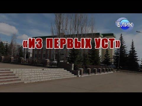 Видео-отчет