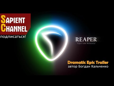 Dramatic Epic Trailer Music онлайн видео