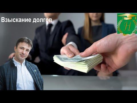 Ограничения спец прав должника при взыскании долгов