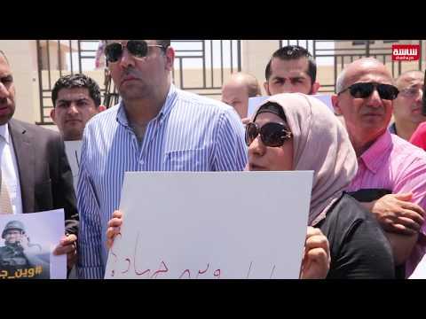 فيديو  الصحافيون يتساءلون أمام مقر الحكومة 'وين جهاد؟'