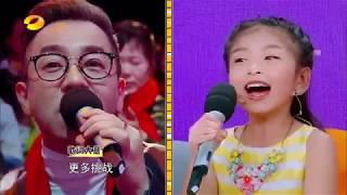 Celine Tam 譚芷昀 神奇的孩子 FlashLight in China