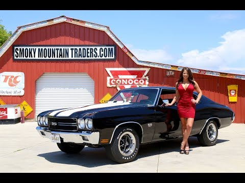 Video of '70 Chevrolet Chevelle - OH0R