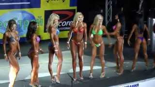 Фитнес-хаус гран-при 2013, бикини (Fitnes House Grand Prix 2013, bikini)