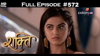 Shakti - 3rd August 2018 - शक्ति - Full Episode