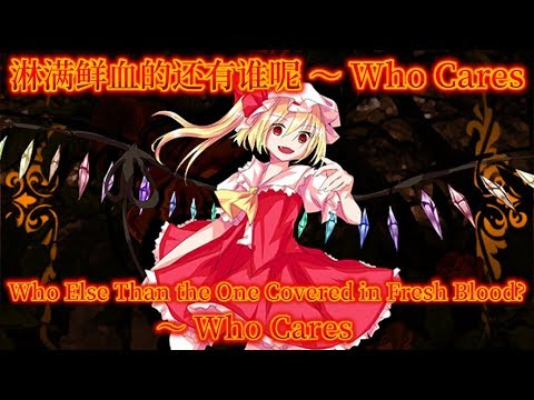 fdf flandre s theme who else than the one covered in fresh b