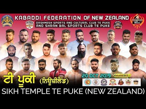 Te Puke (New Zealand) Kabaddi Tournament 20 Oct 2019