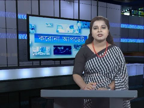 04 Pm Corona Bulletin || করোনা আপডেট || 29 March 2020 || ETV News